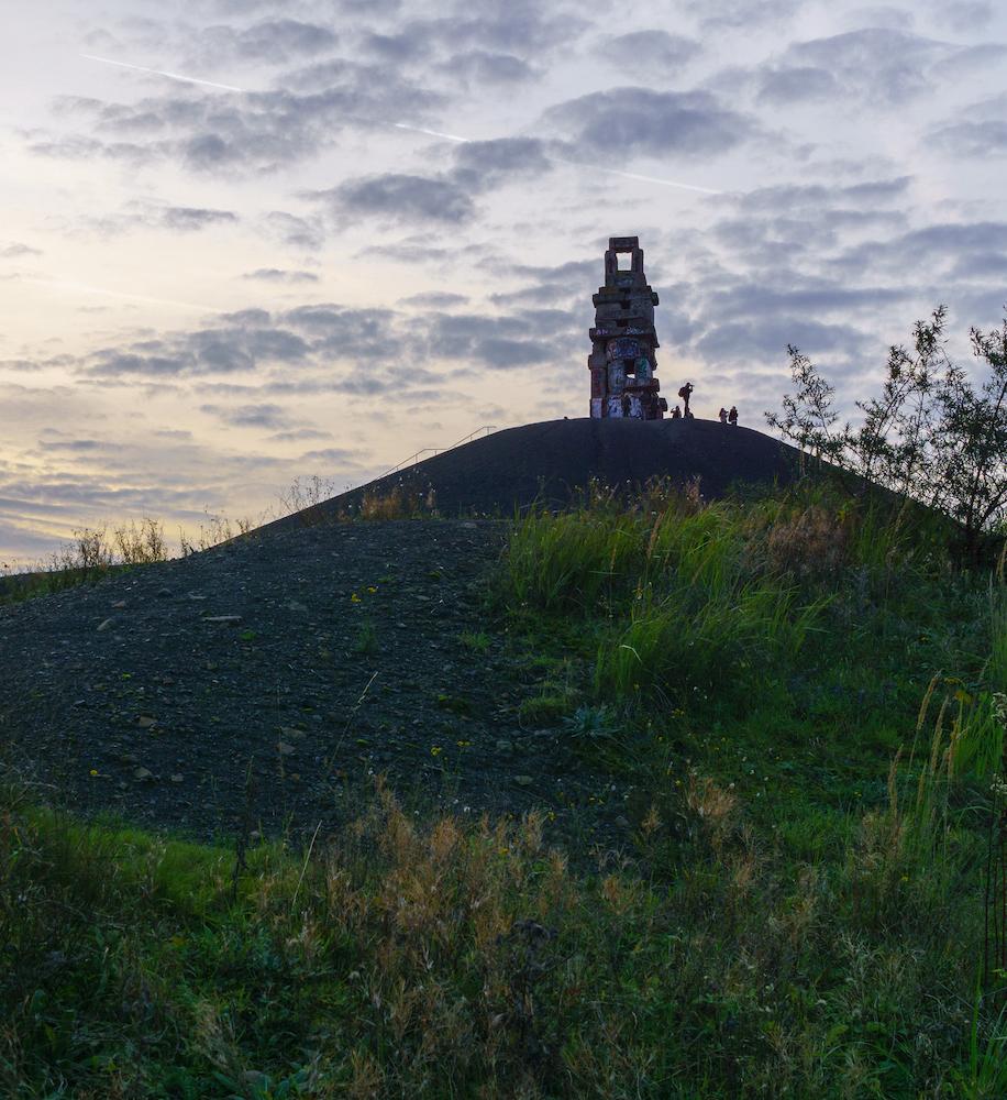 Himmelstreppe Gelsenkirchen
